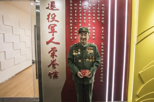 【简报】追忆峥嵘岁月 彰显军人荣耀257_副本.png